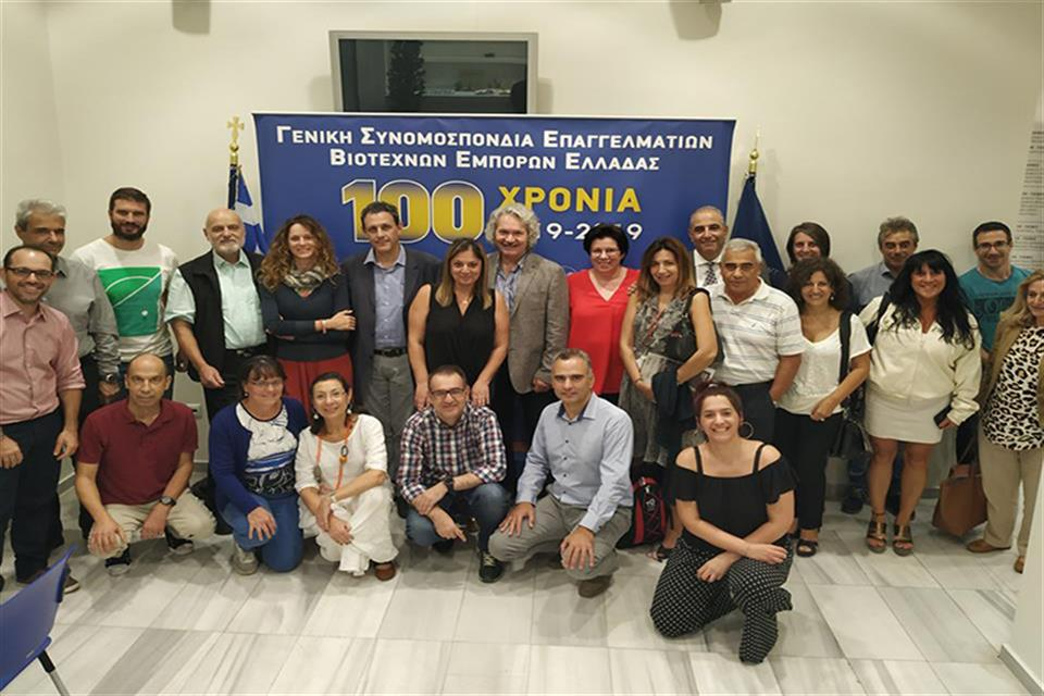 METVET's 3rd transnational meeting & 2nd Thematic Workshop